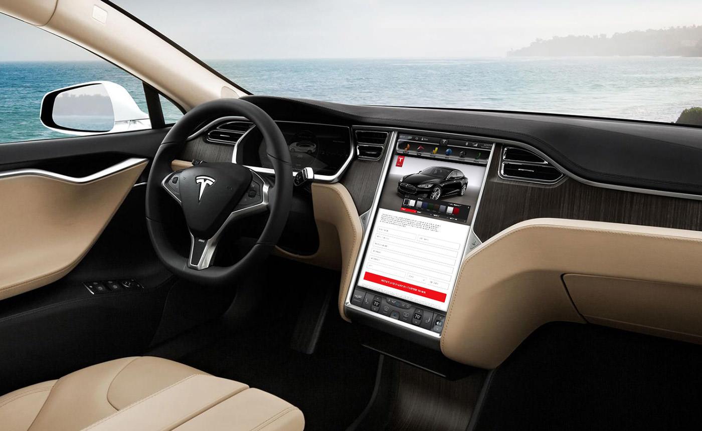 Tesla Motors Driving A Brand Forward Nclud A